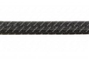 Уплотнитель универсальный 30х40 (2м)