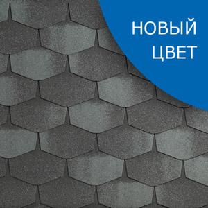 Гибкая черепица Катепал/Katepal FORTE 2,5м2 Этна